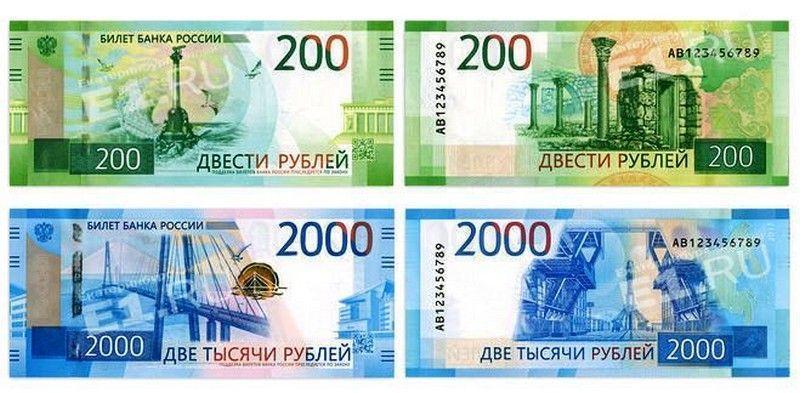 2000--200-