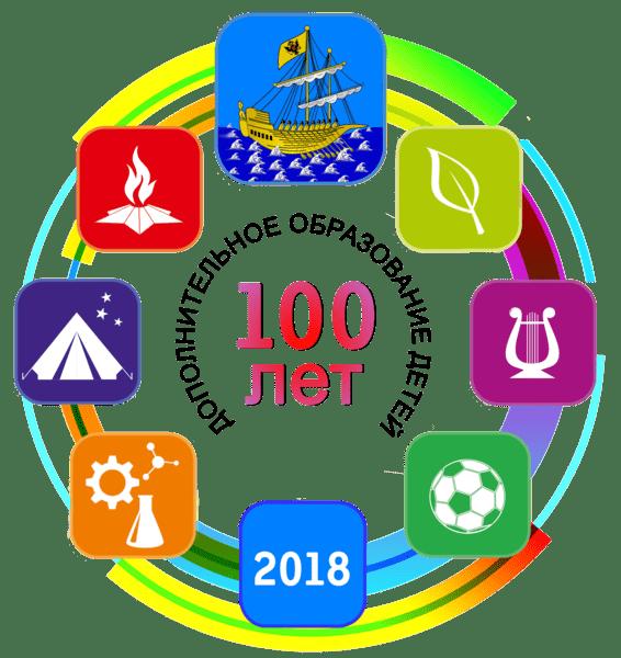 emblema100-letiedo