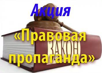 pravovayapr