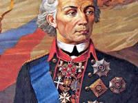 Что ты знаешь о Суворове?